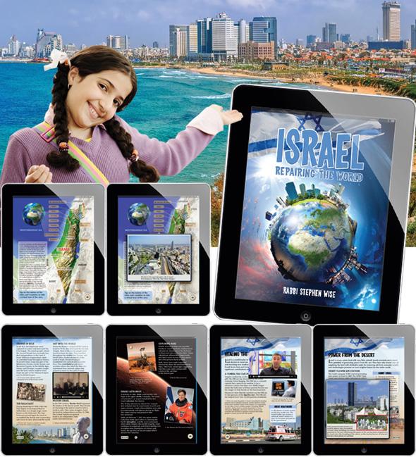 iPad version of Israel-Repairing the World